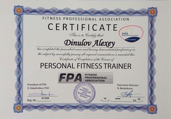 Персональный тренер по фитнесу и бодибилдингу Алексей Динулов